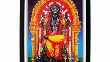 SHREE GANESH ENTERPRISE GIFTING SOLUTIONS Wood God Dakshinamurthy HD Digital Photo Print Poster Frame for Positive Vibes (22.5X1x32.5 cm, Multicolour)