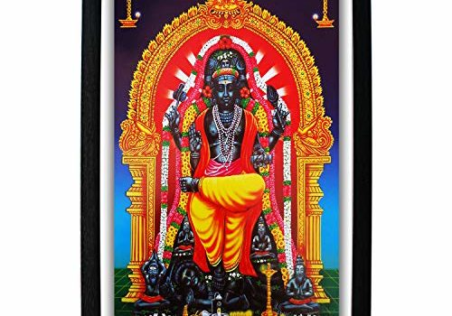 SHREE GANESH ENTERPRISE GIFTING SOLUTIONS Wood God Dakshinamurthy HD Digital Photo Print Poster Frame for Positive Vibes (22.5X1x32.5 cm, Multicolour)
